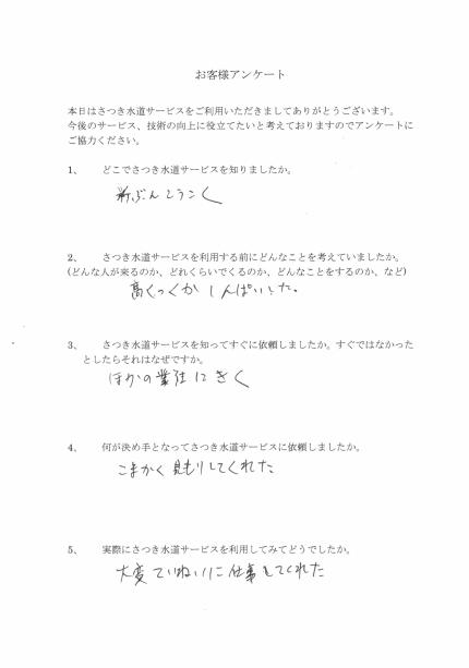 CCI20181011_0027
