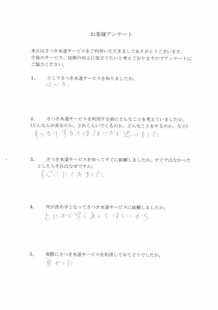 CCI20181011_0028