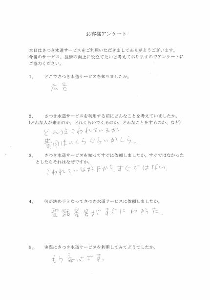 CCI20181011_00291