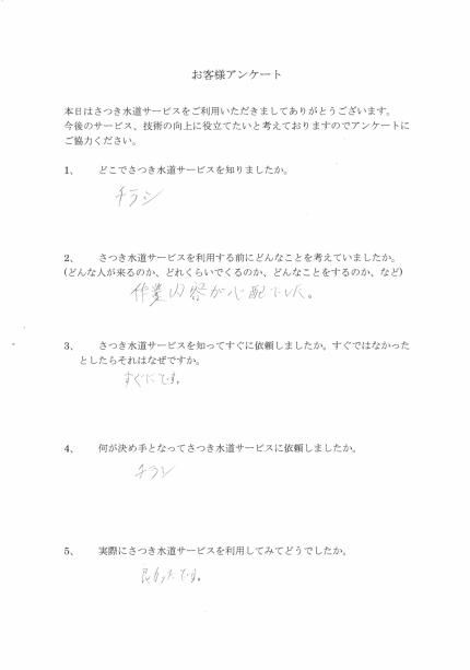 CCI20181011_0030
