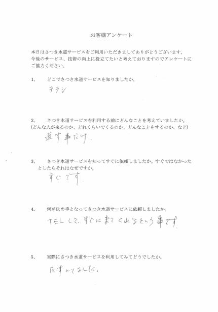 CCI20181011_0032