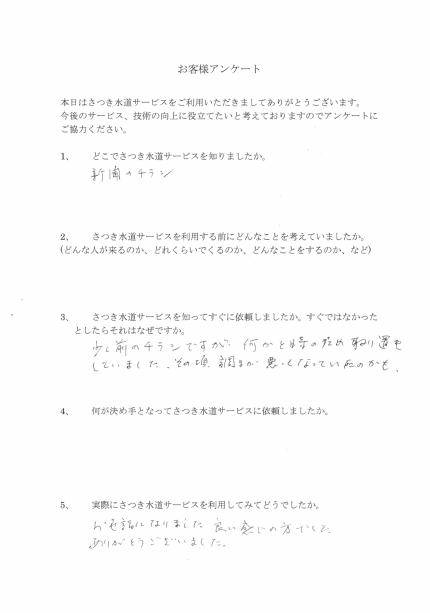 CCI20181011_0033