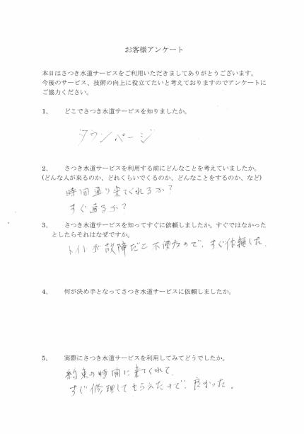 CCI20181011_0034