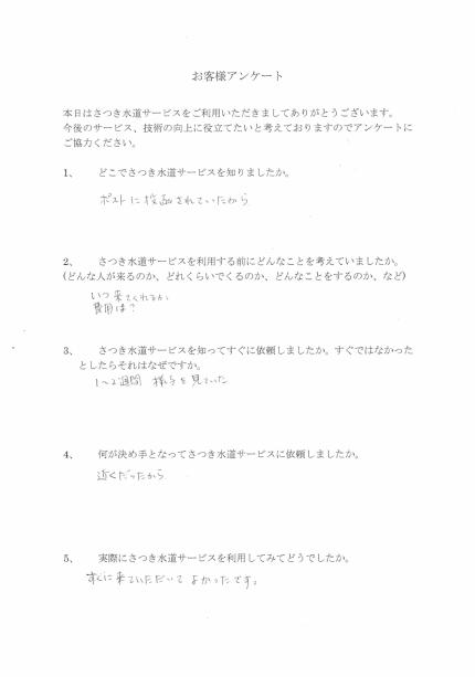 CCI20181011_0035