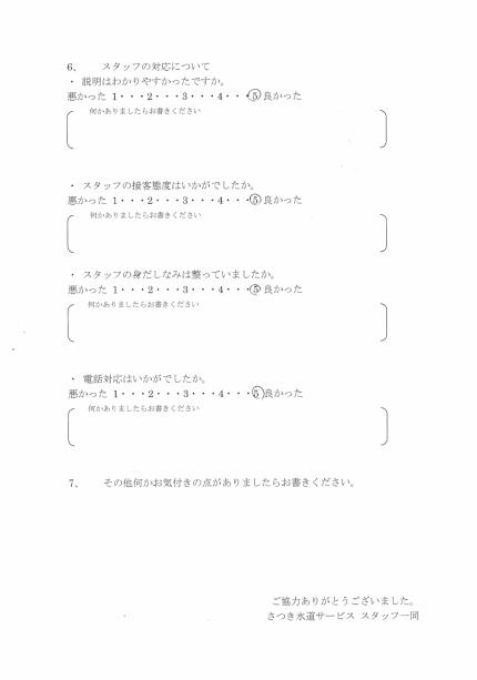 CCI20181011_0036