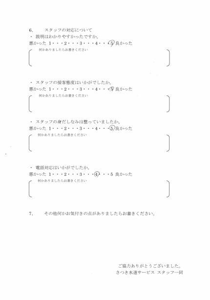 CCI20181014_00011