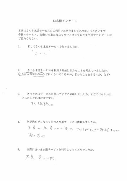 CCI20181014_0002
