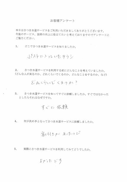 CCI20181014_0004