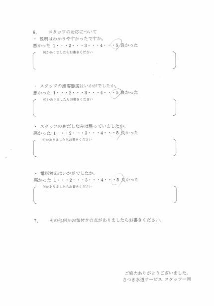 CCI20181014_0005