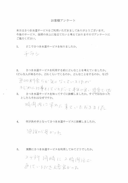 CCI20181014_0006