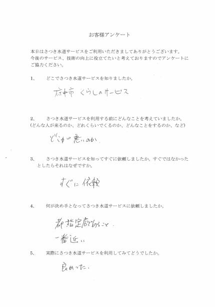 CCI20181020_0007