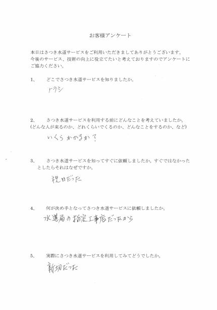 CCI20181020_0010