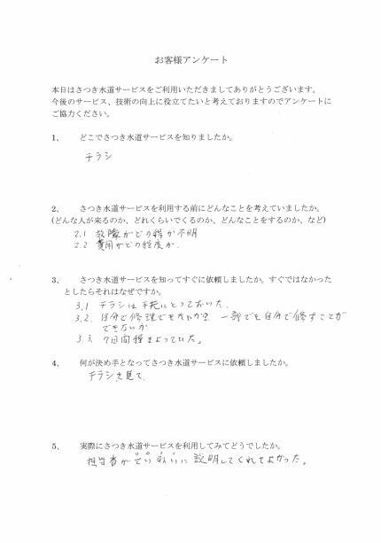 CCI20181020_0011