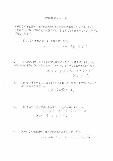 CCI20181020_0013