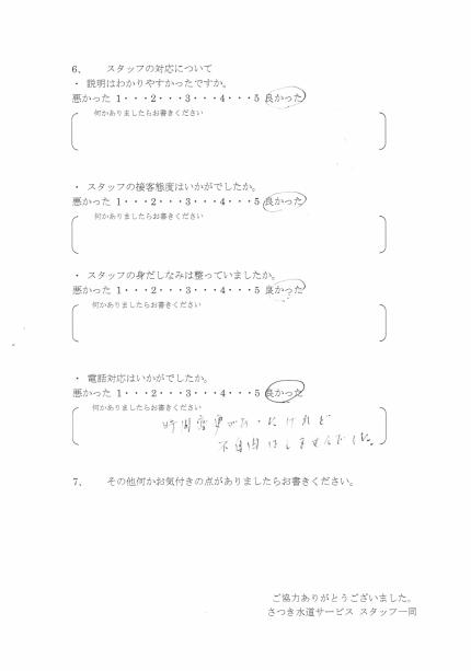 CCI20181020_0014