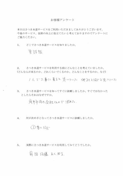 CCI20181202_0002