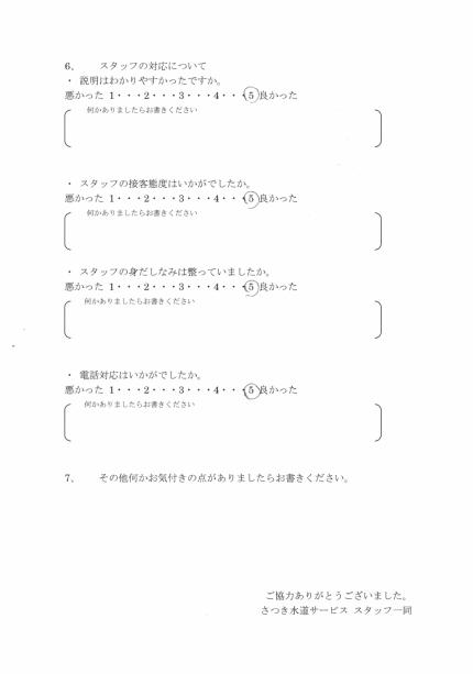 CCI20181202_0003