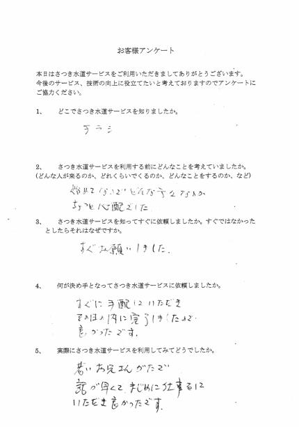 CCI20181202_0006