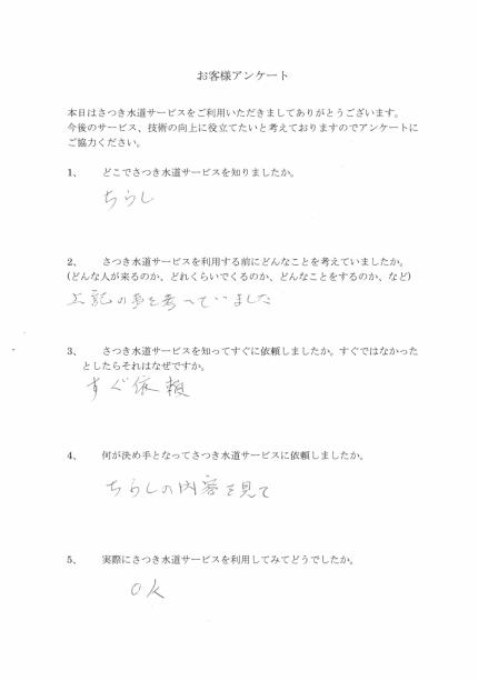 CCI20181216_0001