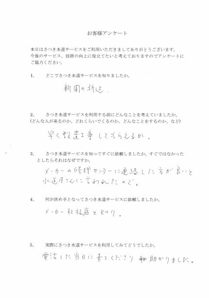 CCI20181216_0002