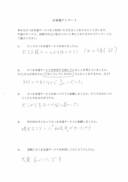CCI20181216_0004