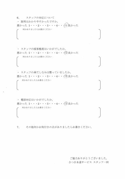 CCI20181216_0005
