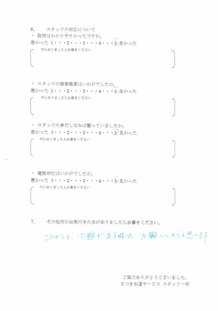 CCI20181231_0002