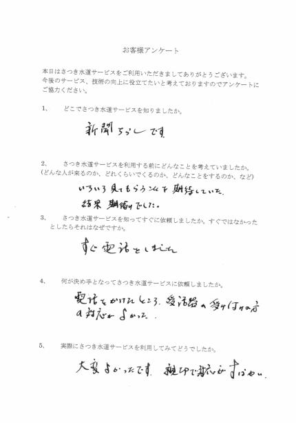 CCI20181231_0003
