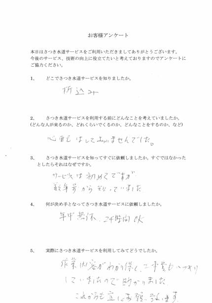 CCI20181231_0006