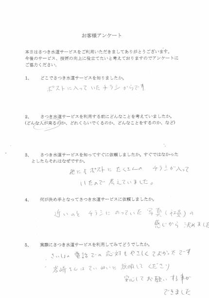 CCI20181231_0008