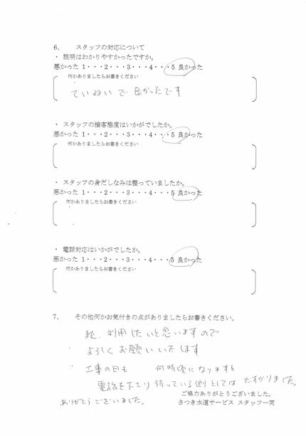 CCI20181231_0009