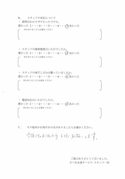 CCI20181231_00121