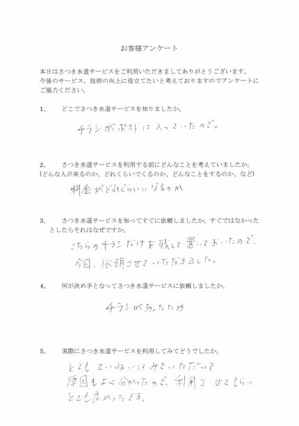 CCI20181231_0013