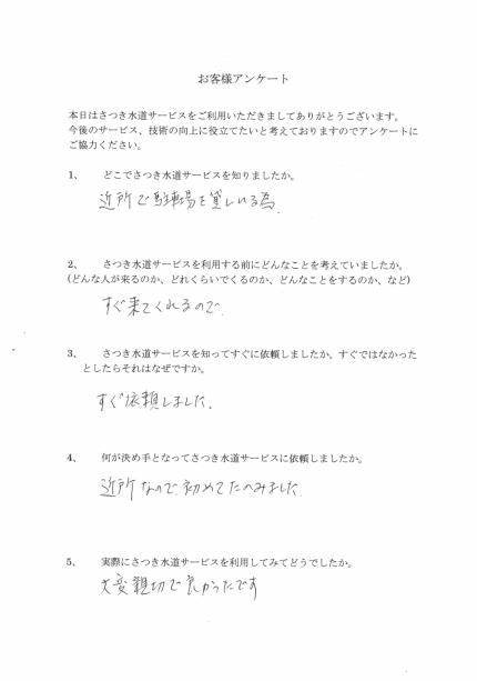 CCI20181231_0015