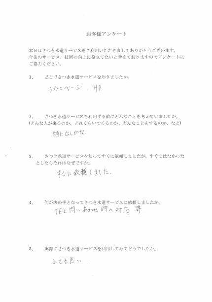 CCI20181231_0016