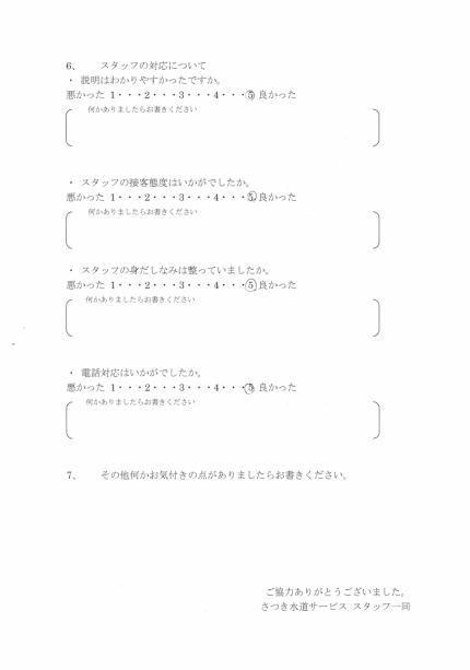 CCI20181231_0017