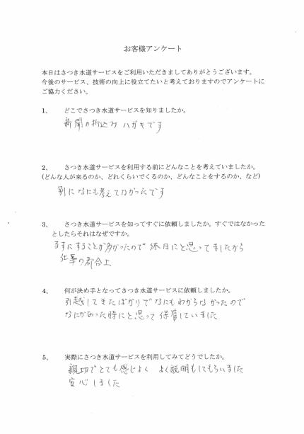 CCI20181231_0020