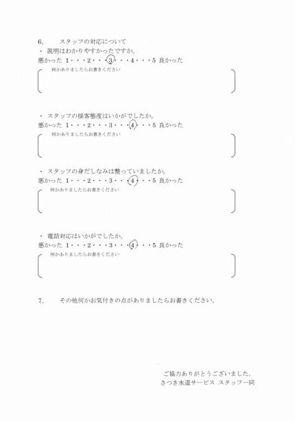CCI20190121_0009