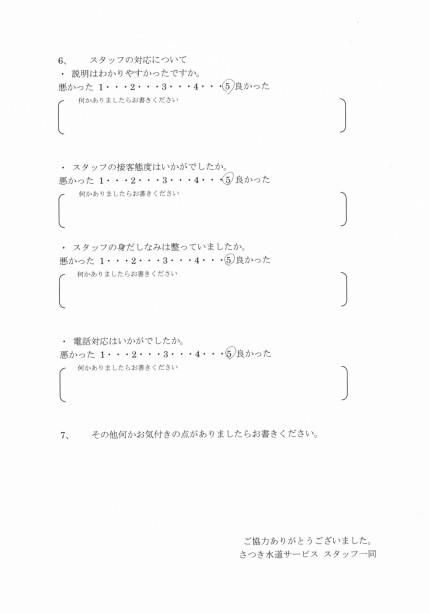 CCI20190121_0010