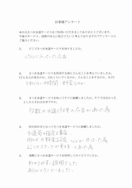 CCI20190121_0012