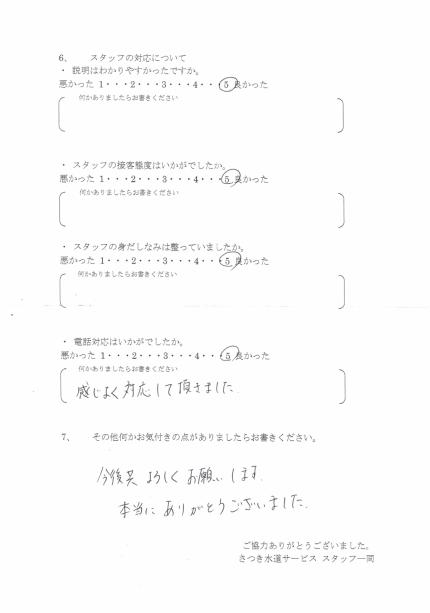 CCI20190129_0001