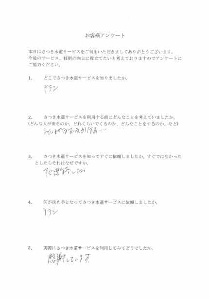CCI20190129_0002