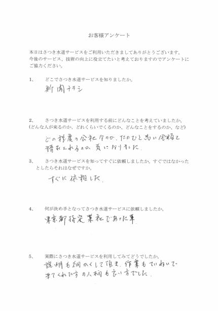 CCI20190129_0004
