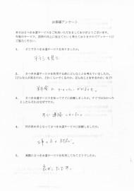 CCI20190514_0001