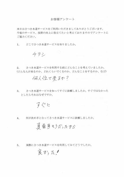 CCI_0000011