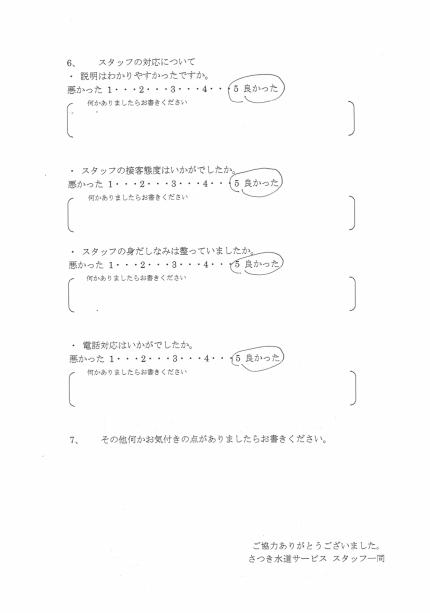 CCI_000002