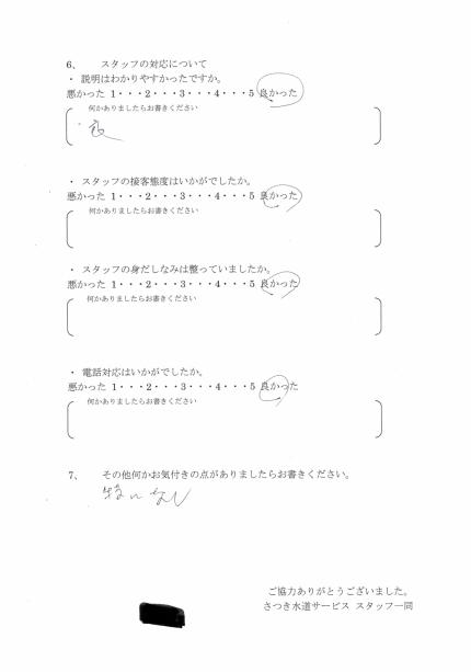 CCI_0000031