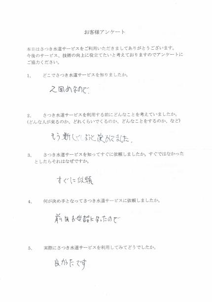 CCI_0000032