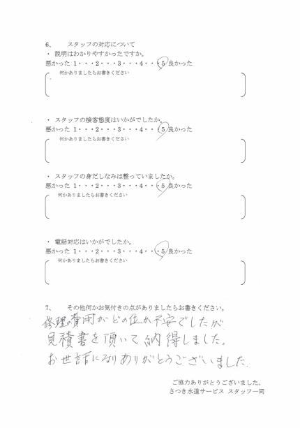 CCI_000004
