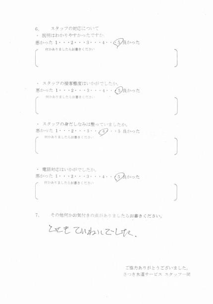 CCI_000005-e1600675090119
